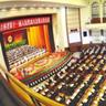 吉林省十一届人大五次会议