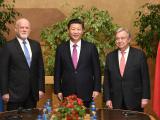 习近平会见第71届联合国大会主席和联合国秘书长