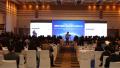 成都现代服务业暨商务楼宇推介会首次在京举行
