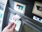 有人明明将9500元存进ATM机里,派出所却来电话说钱丢了