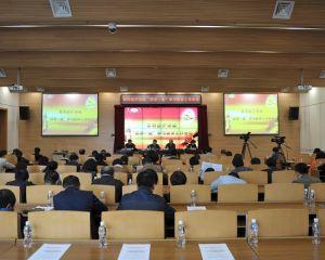 黑龙江省科学技术厅