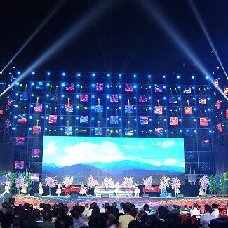 中国长江三峡国际旅游节