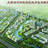 天津海河科技园区