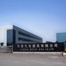 天津汽车模具股份有限公司