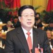2010年天津市政府工作报告