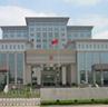 衢州市中级人民法院