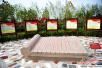 山东青岛建成全国首个党建文化广场