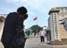 """北京市城市管理委员会挂牌成立 破解""""九龙治水""""体制"""