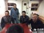 全媒体快报|温州渔船岱山触礁沉没 6名船员全部获救