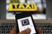 加州出租车公司起诉Uber 指其压低价格排挤对手