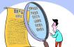 """【长城""""财""""发现】银行资金面偏紧致理财产品年化收益率走高"""