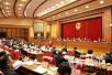 山东省十二届人民代表大会第六次会议2月6日开幕