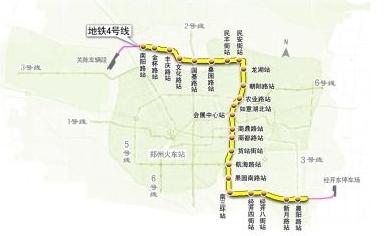 郑州地铁4号线下月开建 计划2020年10月1日竣工