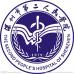 深圳第二医院