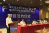 2016中国沈阳国际航空博览会实现成果预计7亿元