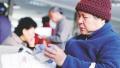青岛推八大举措促医改惠民 今年末县域内就诊率达90%