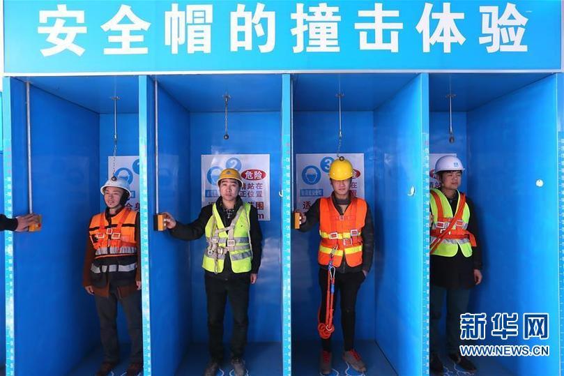 """青岛即墨:建筑工人""""体验安全""""备开工"""