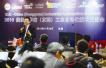 2016广东智博会:中美联手奉上智能装备技术交流盛宴