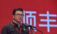 胡润全球富豪榜:王卫身家1860亿超李嘉诚列大中华区第三