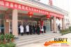 临漳县中医院搭建协作平台方便群众看病