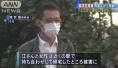 中国女留学生日本遇害 嫌疑人被正式起诉