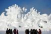 雪博会巨型主雪塑完工 图