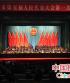 张志勇同志全票当选为新密法院院长