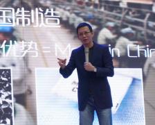 吴晓波宁波纵论新形势下的企业机遇