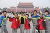 头 条 ┆ 安阳特殊教育学校梁琰入选2016
