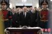 俄遇刺大使卡尔洛夫告别仪式举行 普京出席