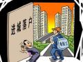 河南将加大贷款 鼓励民工在三四线城市和县城购房