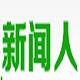 中国新闻人网