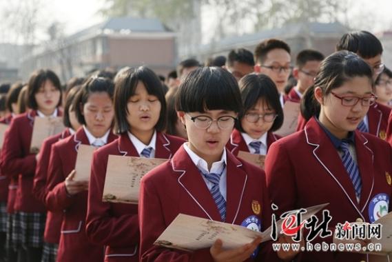 """河北省""""迎书博•读好书""""全民阅读活动启动"""