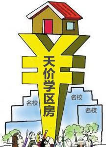 """互联网上流传一则""""北京市住建委明确通知"""