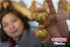 遇见手艺·搜索中国魅力工匠推选活动启动
