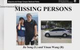 中国籍夫妇失踪超半月:警方搜寻无果家人将赴美