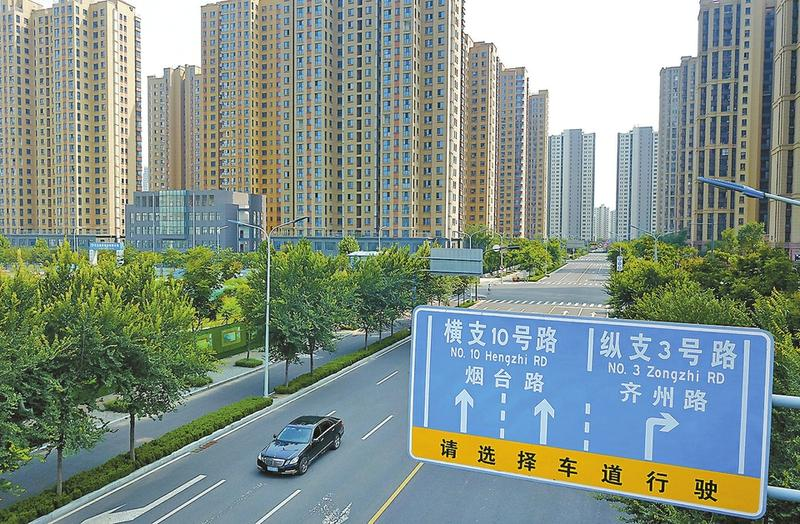 """济南西城道路""""起名难"""" 快递地址不好写"""