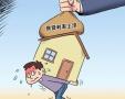 沈阳银行再次上调房贷利率 首套房贷利率6年来首超基准