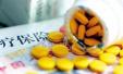 9月1日起河南36种谈判药品纳入医保支付范围