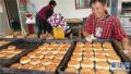 中秋老味道!看河南传统月饼是怎么做成的?