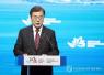 文在寅结束俄罗斯之行回国 韩媒:外交成果显著