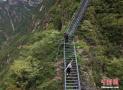 """还记得四川大凉山的悬崖村吗?""""钢管天梯""""完全修好了"""