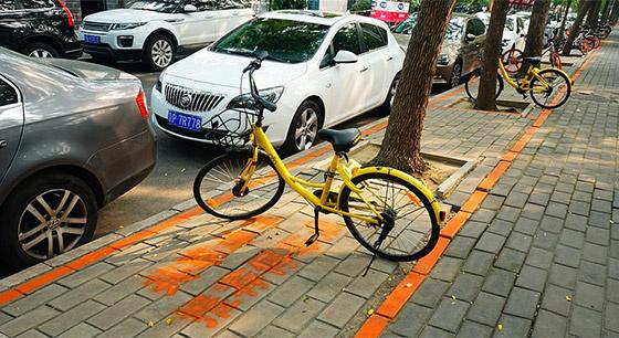 北京三里屯西五街划定共享单车停车位