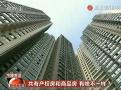 北京共有产权房装修5年内禁拆 城6区不超90平米