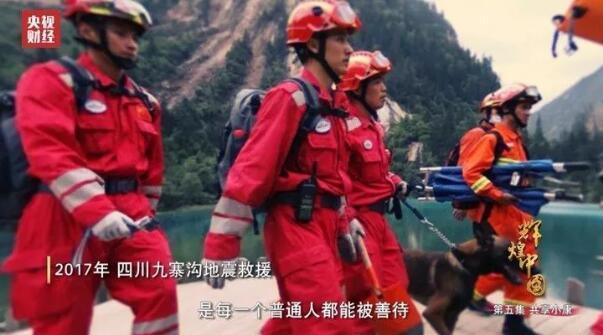 有种安全叫我在中国