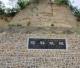 郑韩故城申报国家考古遗址公园正到了关键期