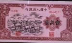 万元人民币见过不?