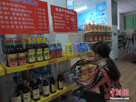 """资料图:郑州建""""爱心超市""""服务低保群体。韩章云 摄"""