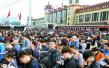 8天假1237万人次来京旅游 天安门城楼等景区接待量下降