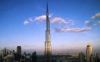 十大世界上最高的塔